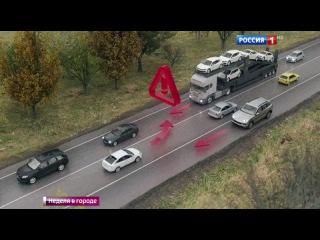Смертельное ДТП под Воскресенском: за рулем Porsche-убийцы могла быть женщина