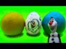 Холодное сердце Киндер сюрприз Фроузен игрушки Kinder Surprise Oeuf Lecture Doh jouets congelés