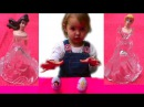 Дисней Принцессы Киндер сюрпризы Заини открываем на русском Disney Princess Kinder Niespodzianka