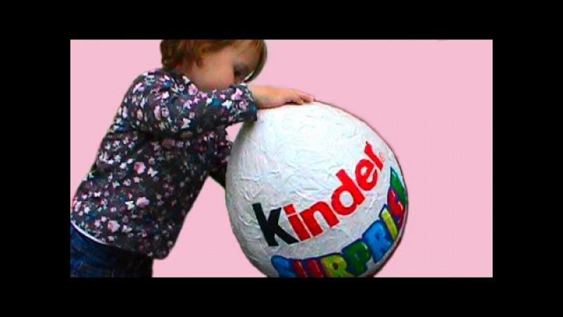 Супер большое яйцо Киндер Сюрприз игрушки Super duże zabawki Kinder niespodzianka pełna otwarta