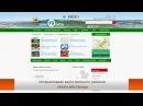 UTV. Интерактивная карта ямочного ремонта приносит результаты