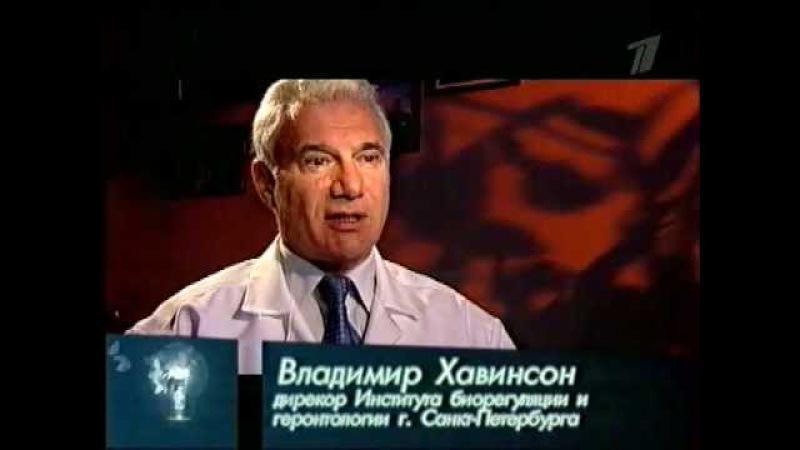 Теория невероятности. Долгожители (2004)