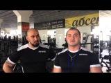 Становая тяга(220кг) в исполнении Дмитрия Варданяна, интруктора АФ на 1 Линий 74