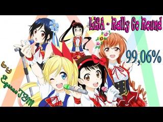 LiSA - Rally Go Round, 99,06%