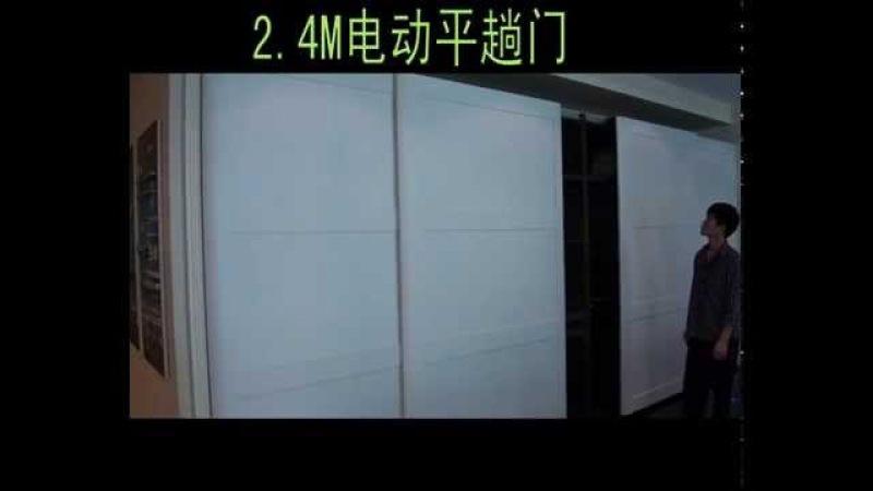 Автоматическая компланарная система для шкафов-купе OPK(OPIKE) 2400мм