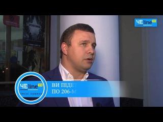Чернигов: Фонд «Полеський оберег», через который скупли голоса, отдали Микитасю