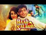Baali Umar Ko Salaam | Full Hindi Movie | Kamal Sadanah, Tisca Chopra | HD
