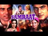 Samraat | Full Hindi Movie | Dharmendra, Hema Malini, Jeetendra, Zeenat Aman | HD