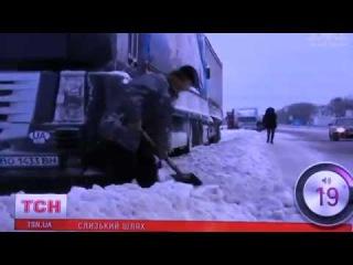 16.11.16 Украина Дороги в ледяном плену. Свежак