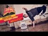 How to Breakdance: Both Ways Combo by B-Boy Pluto | Break Advice Season 2