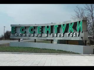 Каким будет новый автовокзал в Ессентуках