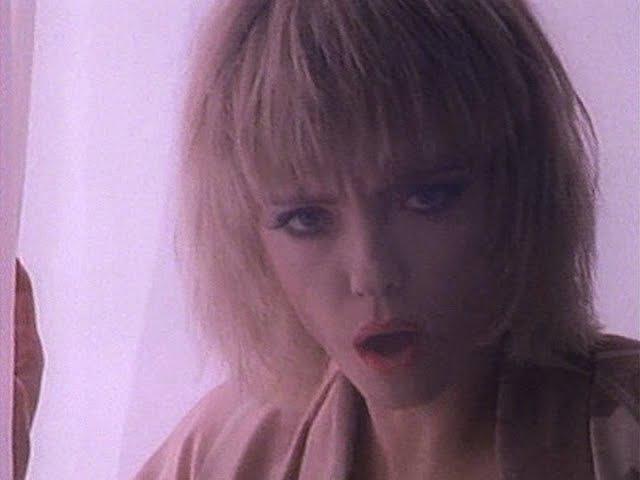 Marilyn Martin Night Moves 1986