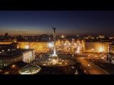 Большое Путешествии Дона - Весенний закат на фоне города.