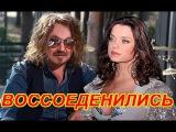 Наташа Королева и Игорь Николаев воссоединились.