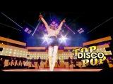 Звезды российской эстрады споют мировые хиты  Top Disco Pop  в субботу в 2335