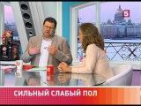 Светлана Кузнецова в программе