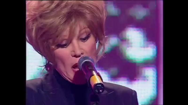 Людмила Гурченко Впалы росы стихи Д Павлычко 2005 год
