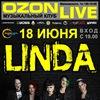 ЛИНДА в Рязани ► 18.06 ◄ OZON LIVE