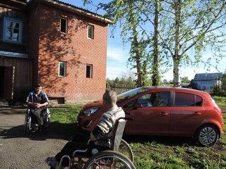 Тауш дом престарелых дома интернаты для престарелых в донецке
