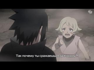 Naruto: Shippuuden 488 серия / Наруто: Ураганные хроники русские субтитры Risens Team