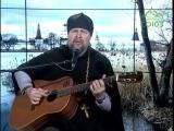 священник андрей гуров слушать онлайн бесплатно и скачать все песни mp3_0_1484583847839.mp4