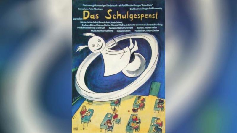 Школьный призрак 1986 Das Schulgespenst