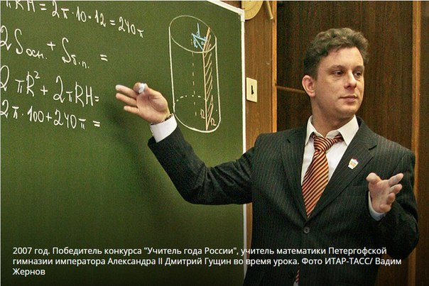 решу егэ с дмитрием гущиным математика