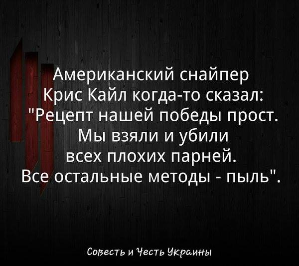 На захваченных Россией наших территориях воцарились террор и репрессии против  всех, кто считает Украину своей Родиной, - Порошенко - Цензор.НЕТ 1482