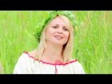Елена Комарова группа 'Калина Фолк' - 'За тихой рекою'.Официальное видео.