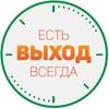 """Молодежный медиацентр """"ВЫХОД"""""""