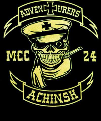 Adventurers Mcc