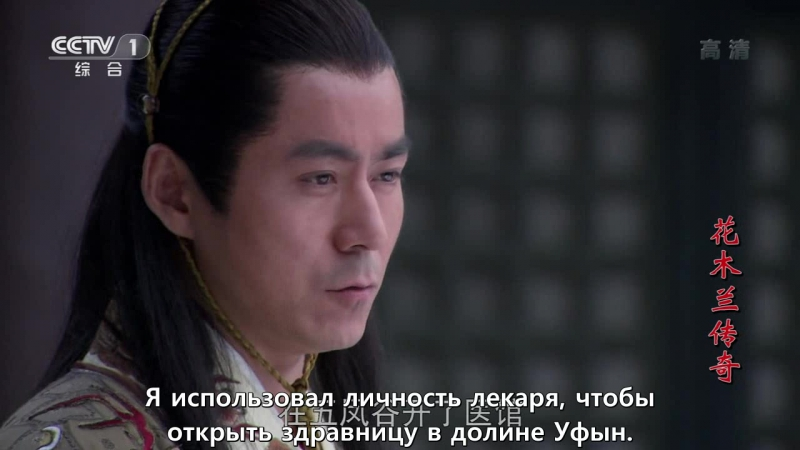 [BELOVED ONNIES] Легендарная Хуа Мулан / The Story of Hua Mulan 18/48