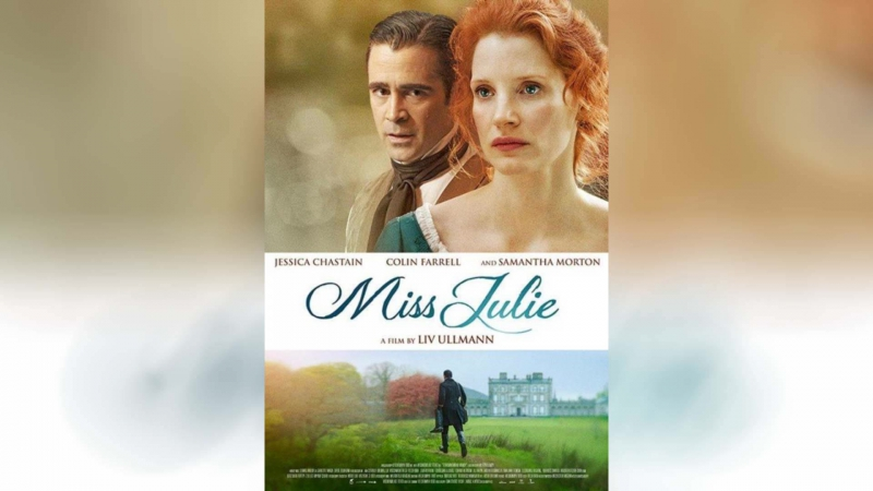 Фрёкен Юлия (2014) | Miss Julie