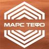 Марс-Терраформинг: Экспедиция в будущее