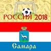 Конкурс на лучшее блюдо Самарской области