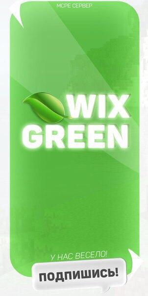 GREEN WIX