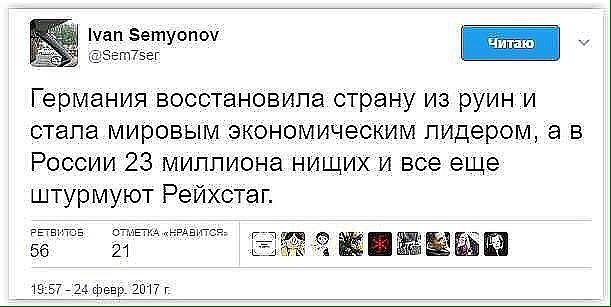 За сожжение флага РФ у Кремля россиянину светит тюрьма - Цензор.НЕТ 8215