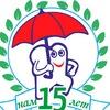 ВитаСмайл - лазерная стоматология. Челябинск