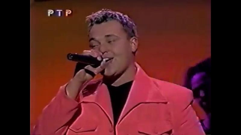 Руки вверх - Здравствуй, это я! (2000) Live
