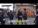 13.05.16 Hit Maker Эпизод 2 - Поклонница