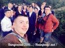 Віталій Мідянка. Фото №10