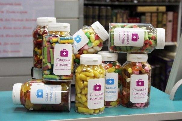 Купить подарок в Москве ! http://sweethelp.ru