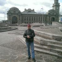 Rafail Ramazanov