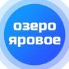озеро ЯРОВОЕ 2018 | wait summer