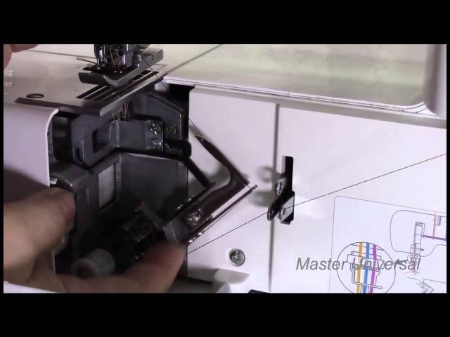 Janome Cover Pro 2. Заправка ниток распошивальной машины. Видео №35.