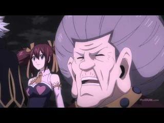 Fairy Tail/Хвост Феи 263 серия [Ancord]