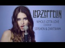 Led Zeppelin Whole Lotta Love cover by Sershen Zaritskaya