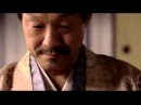 Сегун Токугава человек покоривший Японию