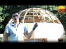 Обзор стратодезического купола   Сравнение геодезического с круглым домом.