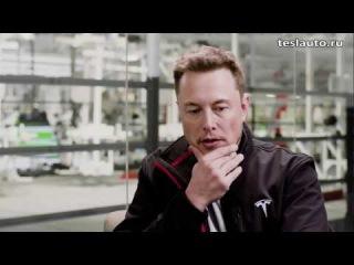 Бизнесмен Илон Маск. Искусственный интеллект и технологии будущего.